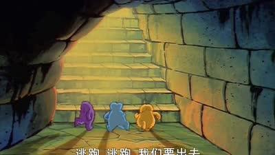 小马宝莉经典版28