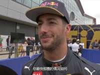 F1英国站排位赛后里卡多:被队友打败不开森 明天争领奖台
