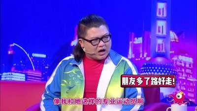 wuli涛涛升级国民老公,杜兰特签约勇士压力爆棚03【章鱼大暴炸】