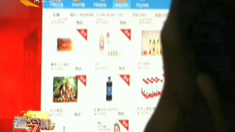 上海:私设彩票网站 原是诈骗团伙