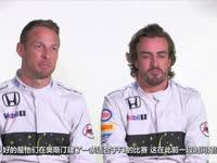 迈凯伦双雄聊美国站:在奥斯汀建适合F1的赛道是极好的