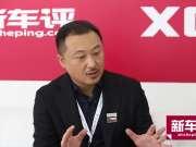 新车评 2016广州车展专访视频:广汽菲克