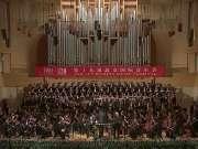 直播实录:2016北京国际音乐节开幕音乐会