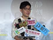 张羿凡《安静时刻》专辑发布 郑钧、姚谦、周治平力挺