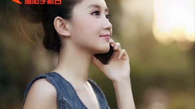 《越喷越有味》一个土豪答应给小三在北京24环买房子,你猜24环在哪里?
