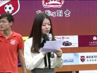 录播-2016中国五人足球分省联赛广东赛区总决赛颁奖仪式