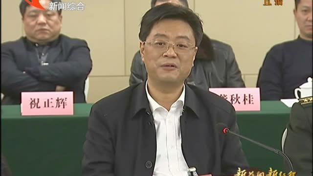 张值恒参加大通湖、沅江代表团讨论