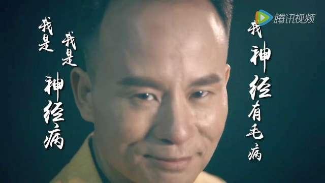 """《高手在民间》之""""神经病""""蒋小亮"""