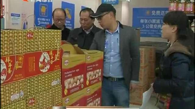 市发改委开展春节期间市场价格巡查