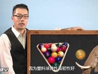 美式球杆比斯诺克粗又壮 台球器材可解决特殊需求