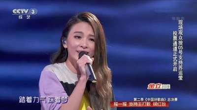 野子(田馥甄苏运莹合唱版)
