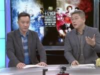 【刘建宏】感谢埃尔克森  他把青春献给了中国足球