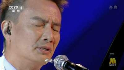 歌曲《草帽歌》—电影之夜电影频道新年特别节目