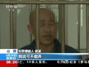 山西平遥:龙天庙被盗壁画被追回——犯罪嫌疑人交代作案经过