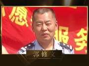 第五届最美义工榜样:郭修文