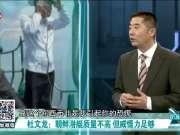 美媒称朝鲜78艘潜艇数量世界第一 用途不明