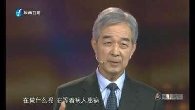 健康中国与民族复兴