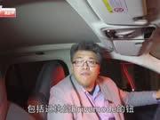 【ABV车比得】LYNK&CO 01准量产车静态讲解