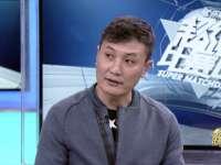 【徐阳】中国足球青训需多种模式 只有一所人大三高还不够
