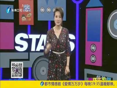 """[视频]《人民的名义》""""达康书记""""爆红 与剧中妻子现实中也是夫妻"""