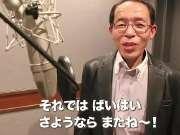 高橋みなみ特别剧场公演