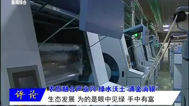 """【聚焦""""五先五市""""推进高质量发展】南县篇3"""