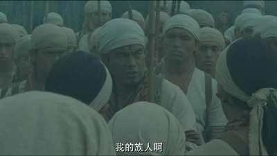 《赛德克巴莱》内地20秒版预告片