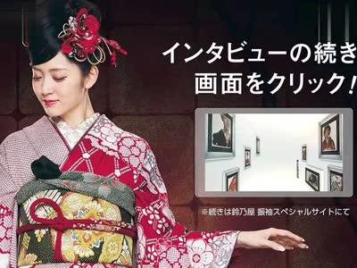 铃乃屋2015年cm 铃木爱理