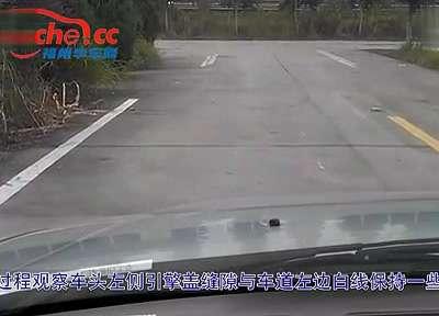 2014 侧方位停车技巧(文字解释车内视角)