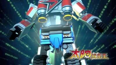 巨神战击队2预告片-登场篇(15秒版)