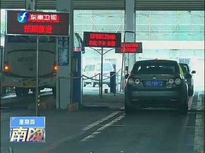厦门:机动车安检机构实现远程监管