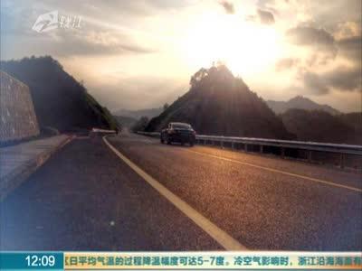 杭州环千岛湖绿道今天全线贯通