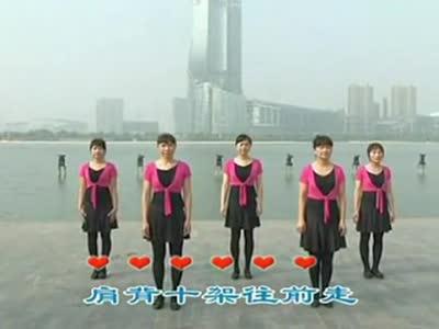 基督教舞蹈视频 广场舞《永生的路》基督教舞