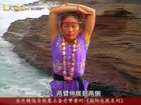 蕙兰瑜伽之姿势详解 拥抱天空