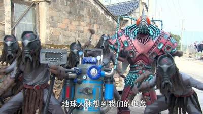 巨神战击队第二部02