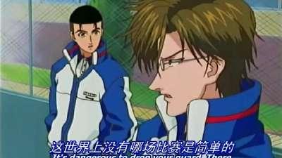 网球王子025
