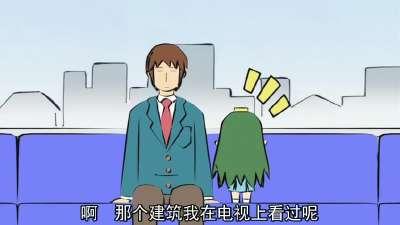 小鹤屋学姐 04