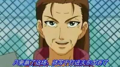 网球王子029