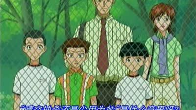 网球王子035