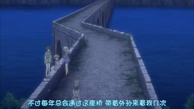 强袭魔女2 03