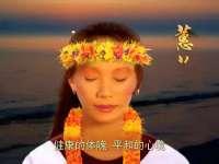 蕙兰瑜伽之姿势详解 增强精力呼吸