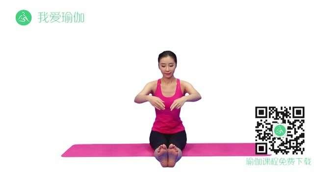 瑜伽教程减肥瑜伽瑜伽基础