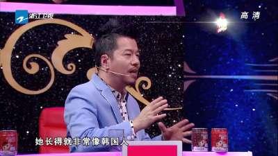 三位美女追梦人与助梦嘉宾裴涩琪同台演唱追梦歌曲 中国梦想秀