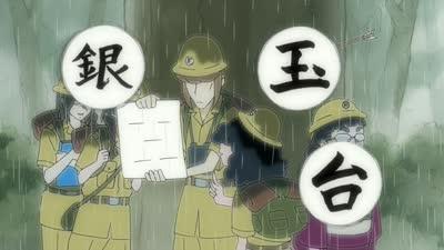海月姬 尼姑庵探险队04