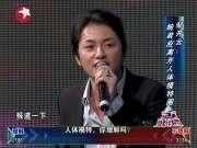 《东方直播室》20120409:人体模特 你理解吗?