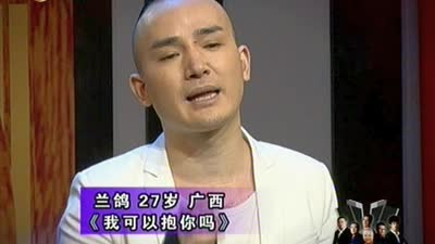 孙东《济公》