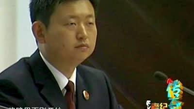 """武汉""""12.1""""爆炸案一审宣判"""
