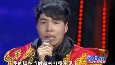 《中国梦想秀》第三季全新模式引热议