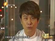 《金榜强强滚》20120525:明星微访谈——江志丰