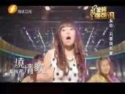 《金榜强强滚》20120622:明星微访谈——林育群